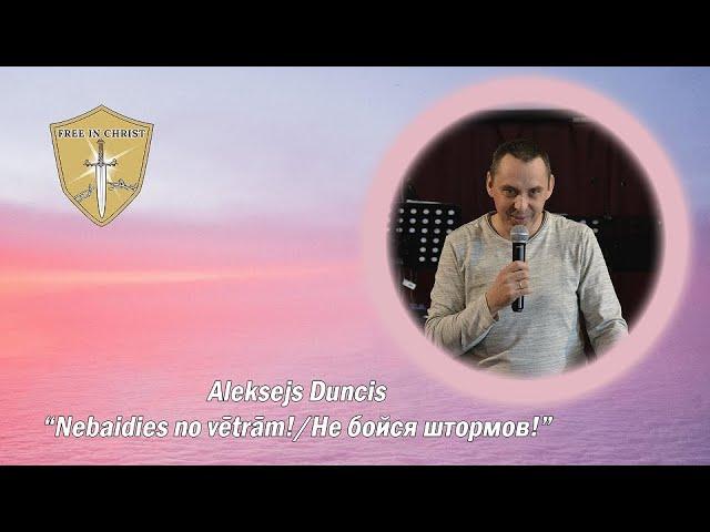 Aleksejs Duncis