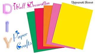 DIY Wall Decorative Ideas | Paper crafts for home decoration | diy room decor | uppunutihome
