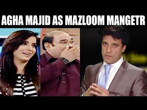 Agha Majid As Mazloom Mangetr - CIA - 12 November 2017 | ATV