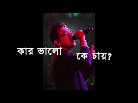 Anupam Roy | Ghum Machine