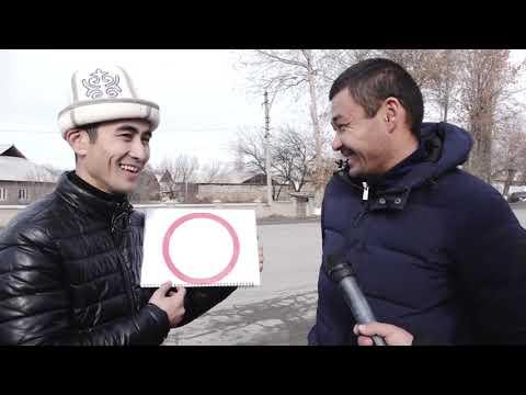 #Баткен #Кызыл-Кыянын ойдоочулары #Кыргызстан 24