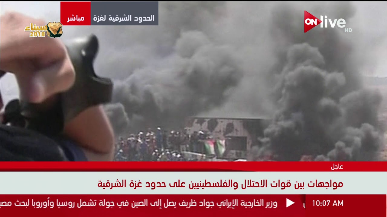 fd023932c مواجهات بين قوات الاحتلال والفلسطينيين على حدود غزة الشرقية ...