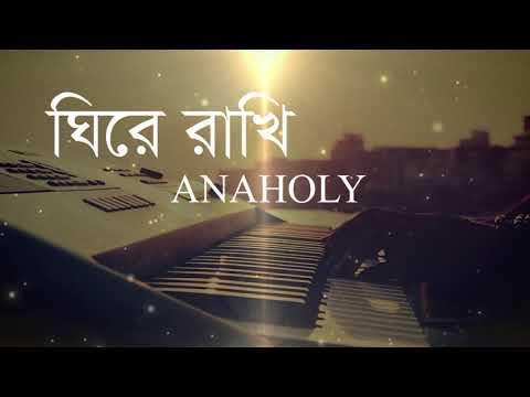 Ghirey Rakhi by Anaholy