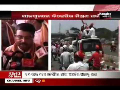 BJP - Dharmendra Pradhan in Jajpur