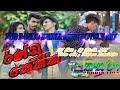 Gambar cover 2T20 Randu Kekka Boot Lovely mix - Dj UdeSh JAY - රණ්ඩු කෙක්ක
