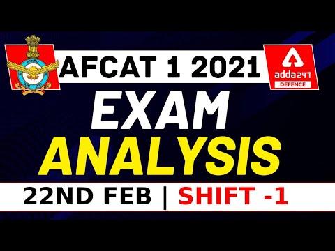 AFCAT 2021 (1) Exam Analysis | AFCAT 22nd Feb Shift 1 | AFCAT 1 2021 Answer Key | AFCAT Analysis