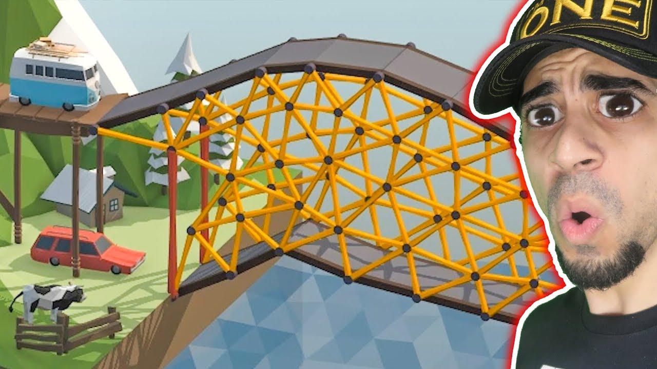 لعبة بناء الجسر