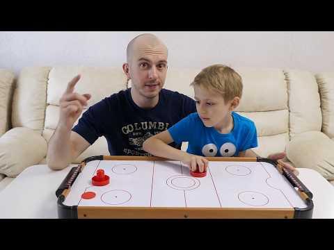 Играем в АэроХоккей вместе с Даником - Весёлое видео с Даником и его папой. 13+