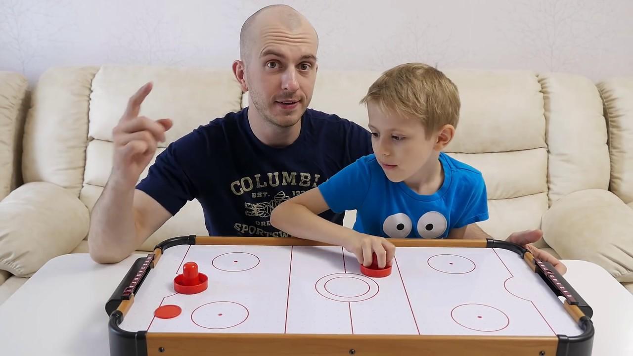 АэроХоккей для Детей и всей семьи - Весёлое детское видео с Даником и его папой