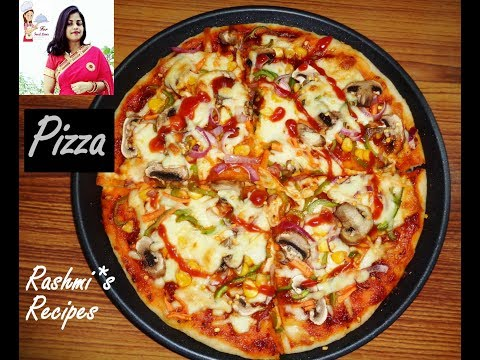 Farmhouse pizza recipe  | Domino's pizza recipe | Farmhouse pizza at home