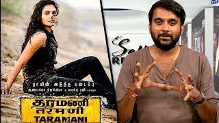 Taramani Review | Andrea Jeremiah | VasanthRavi | Ram | Tharamani Tamil Movie Review | Selfie Review