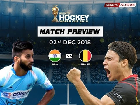 india-vs-belgium-match-preview-|-sardar-singh-|-sports-flashes