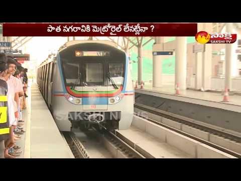 Hyderabad Metro Phase 2 Soon? - Watch Exclusive