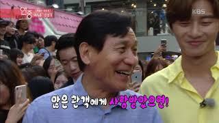 연예가중계 Entertainment Weekly - [게릴라 데이트] 안성기&박서준이 홍대에 떴다!.20190719