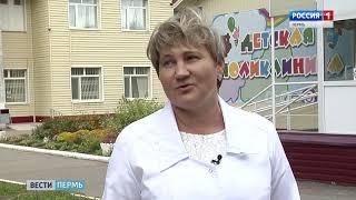Врио губернатора Максим Решетников  в Куеде