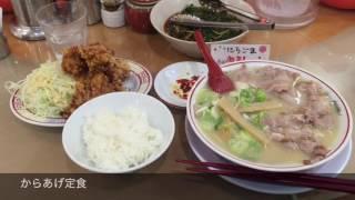 京都市の一乗寺にある高安さんにいきました。 店内がPOPです。 優しい味...