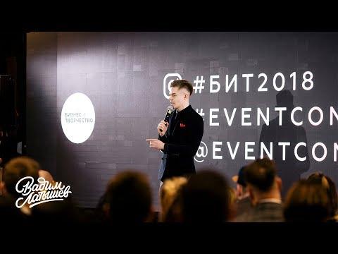 Вадим Латышев - ведущий, который очаровал лучшие агентства в Москве: TOBELOVE, Карамель, Ягода