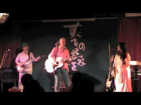 Milarepa and Inner Paradise Band LIVE AT CHAKRA 2012 PART1