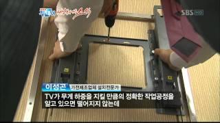 벽걸이 tv 설치 안전사고 급증(579회)