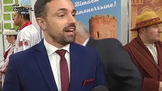2019-04-13 г. Брест.Итоги недели. Новости на Буг-ТВ. #бугтв
