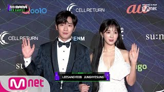 [2019 MAMA] Red Carpet with Lee Sang Yeob & Jung Hye Sung