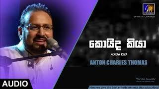 Koida Kiya  Anton Charles Thomas Audio  MEntertainments