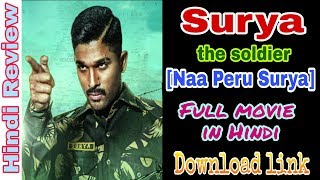 Surya the soldier full movie hindi review || by South Action Movies