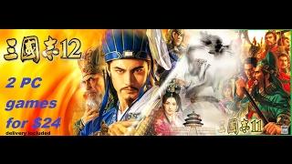 Romance of the three kingdoms XII Gameplay 三國志12 対戦版