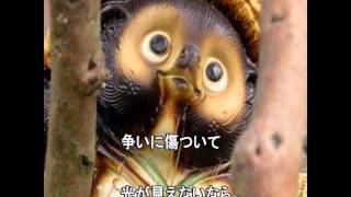 平成狸合戦ぽんぽこというアニメ映画にもなった作品 前から練習していま...