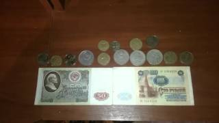 Советские и Украинские юбилейные деньги