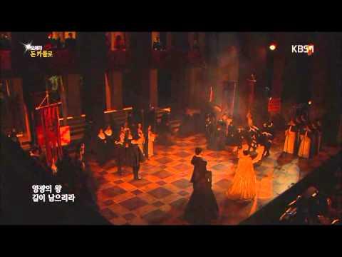 Spuntato eco il d - Don Carlo (Paul Kong,Seung seo Na,Philip Kang,Hyun ju Park)