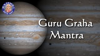 Guru Graha Mantra With Lyrics - Navagraha Mantra - Guru Graha Stotram By Brahmins