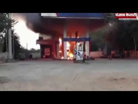 Bike suddenly catches fire leads to aggressive fire at petrol pump, video gone viral!
