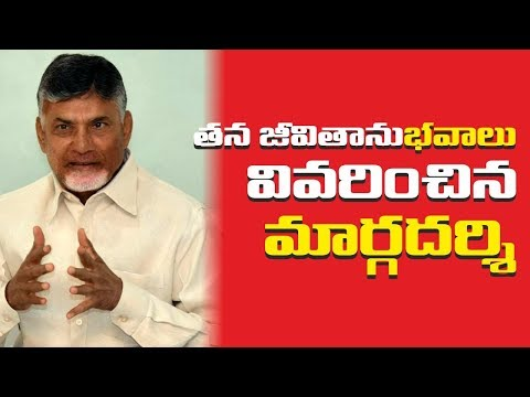 Life lessons from Sri NCBN