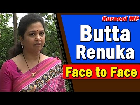 NTV Exclusive with MP Butta Renuka || Face 2 Face || NTVTelugu