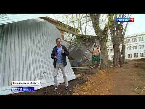 Ураганы в Свердловской и тюменской области