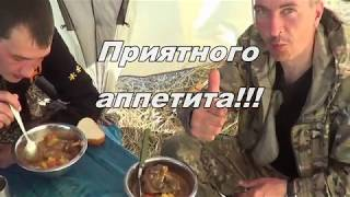 ГУСЬ В КАЗАНЕ!!!Как приготовить очень вкусного гуся на охоте