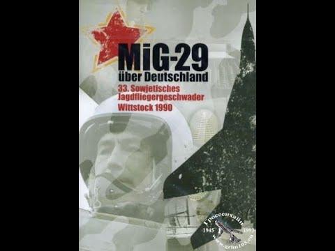 МиГ-29 над Германией, Виттшток 1990 _ MiG-29 über Deutschland, Wittstock 1990