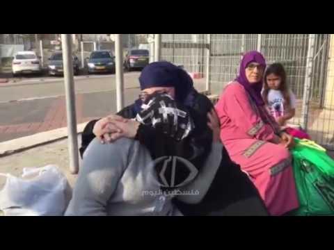 Palestinian prisoner Lena Jarbouni released after 15 years of imprisonment