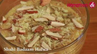 Shahi Badaam Halwa | Diwali Sweets Special | Woman's Era