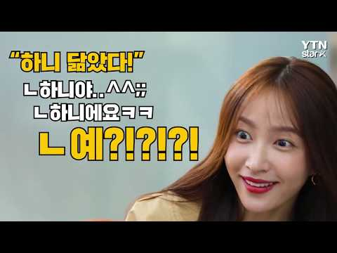 [ENG] Casual Interview With EXID HANI (feat. Ahn Heeyeon, XX Nana)