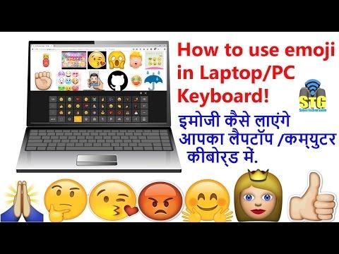 How to use emoji in laptop pc keyboard