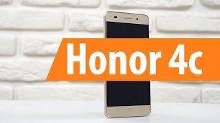 Распаковка Huawei Honor 4c / Unboxing Huawei Honor 4c