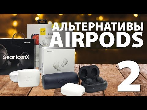 Another 4 alternatives to Apple AirPods (part 2)
