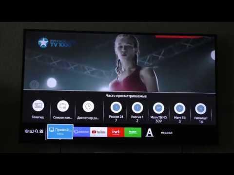 Косяки операционной системы телевизоров Samsung