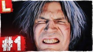 Devil May Cry 5 - ДАНТЕ УЖЕ НЕ ТОТ! - ПОЛНОЕ ПРОХОЖДЕНИЕ №1