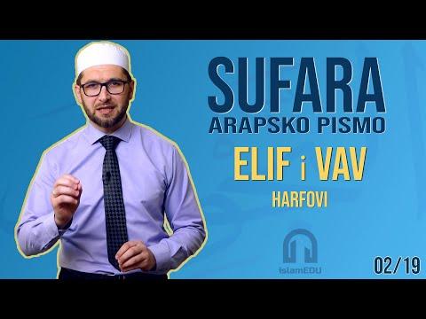 SUFARA: HARFOVI ELIF I VAV