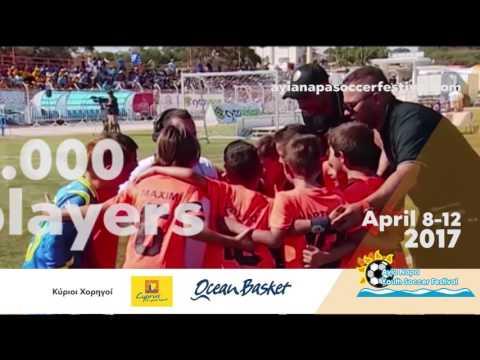 Ayia Napa Soccer Festival 2017   Promo