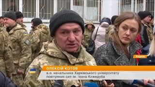 Подозреваемого в растрате 2,5 млн грн генерала Алимпиева арестовали