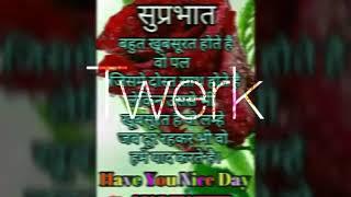 Gambar cover Tumko mai kaise bhool paunga .. Dj sad song 2018 animated by Er.Sandeep Rajak( sultanpur) up